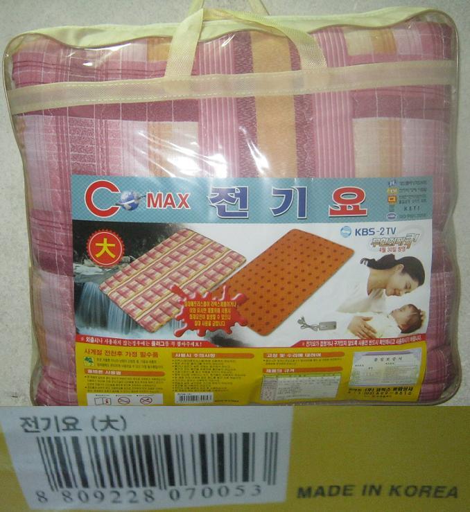 chăn hàn quốc bằng chất liệu vải